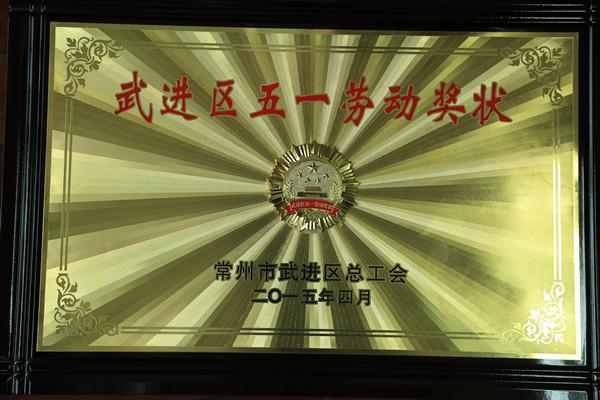 上海法院案件查询_常州法院案件查询系统_常州武进法院案件查询